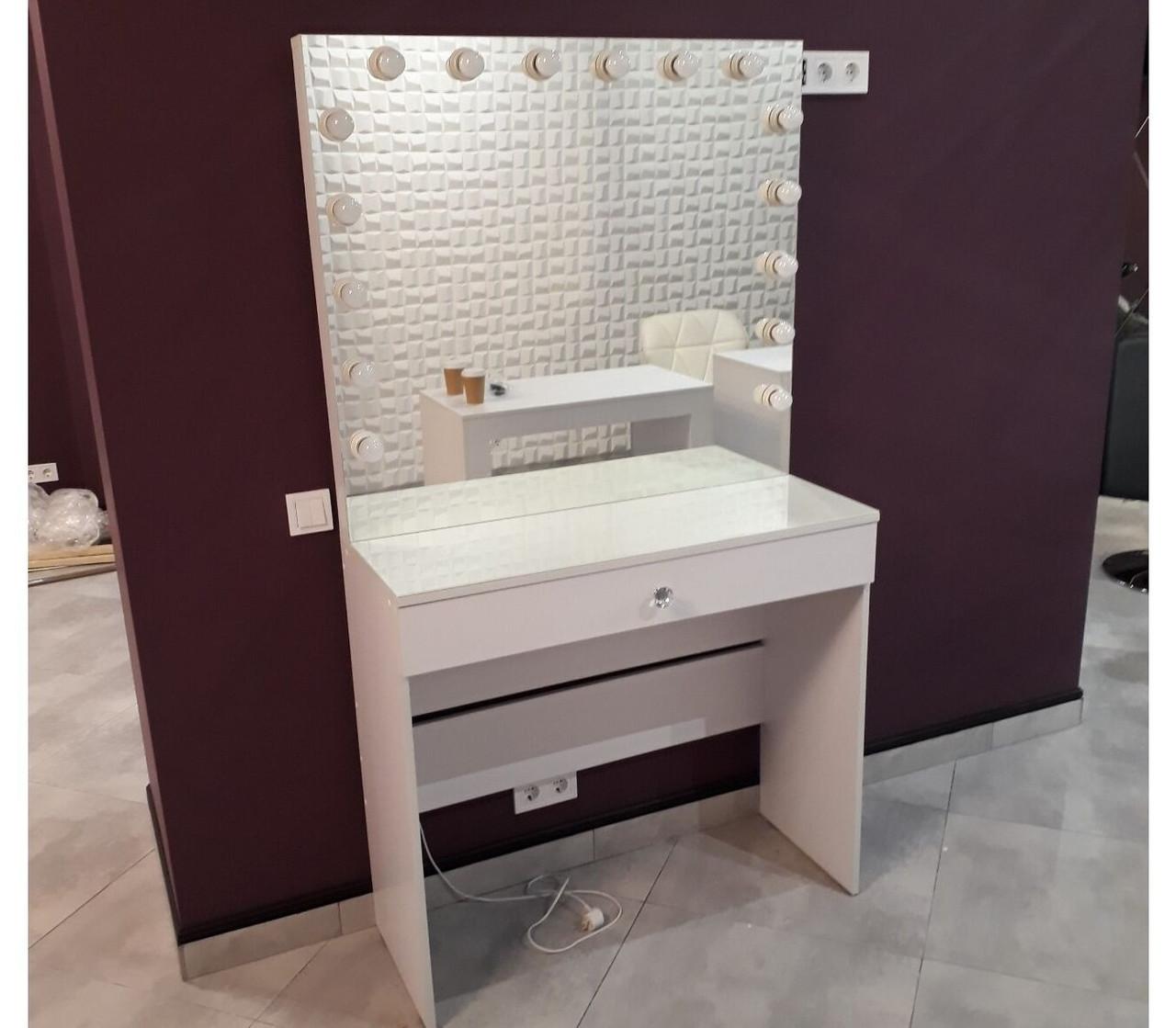 Стол для визажиста/ столик для макияжа, зеркало с подсветкой/Рабочее место для визажиста с выдвижным ящичком