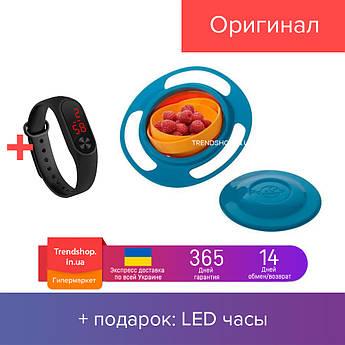 Детская посуда, тарелка непроливайка, Gyro Bowl. Это удобная, посуда для детей, доставка по Украине |