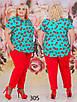 Брючний Костюм літній котон євро-костюмка 56-58 60-62, фото 2