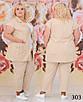 Костюм літній штани+жилет льон 56-58 60-62, фото 2