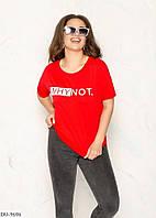 Качественные женские летние футболки с накатом арт 535