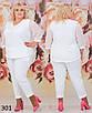 Костюм нарядний річний блузка+штани костюмка+шифон 56-58 60-62, фото 3
