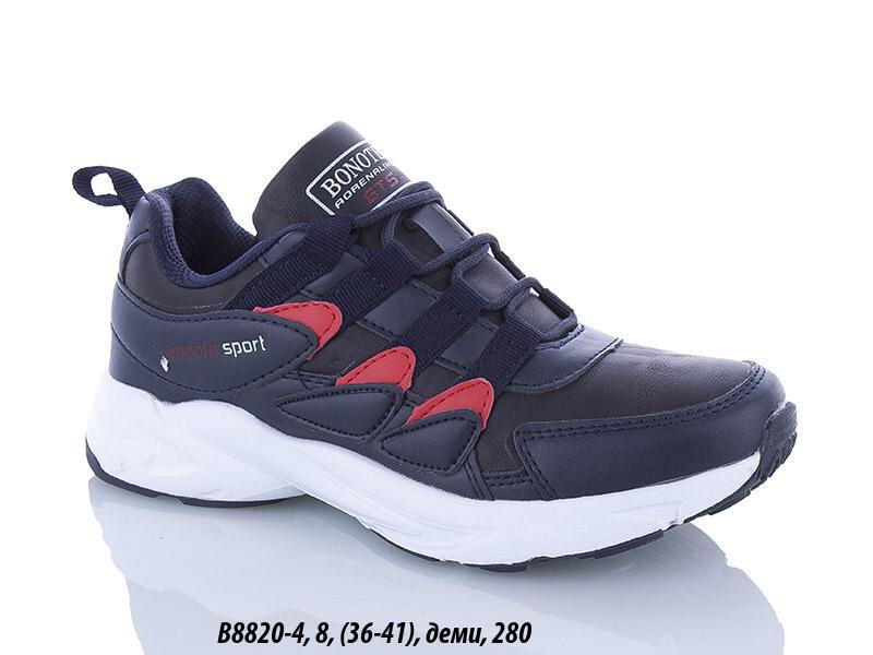 Кроссовки Bonote B 8820-4
