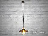 Люстра-подвес светильник в стиле Loft 6856-210-BK-SV, фото 2