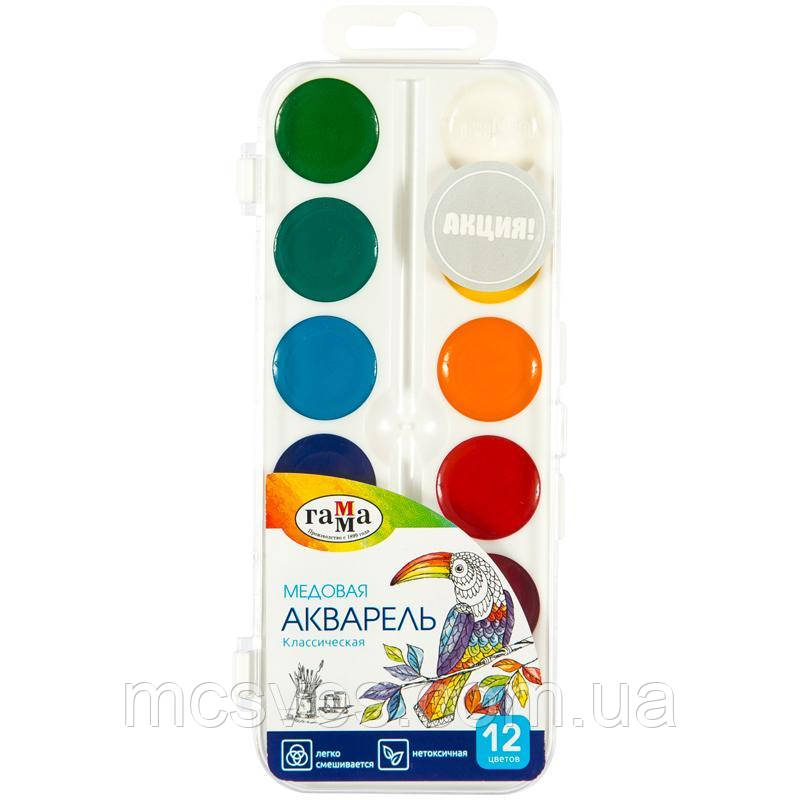 """Фарби акварельні """"Класичні"""" з медовмісними добавками, напівсухі, 12 кольорів, кювети 2,8 мл,"""