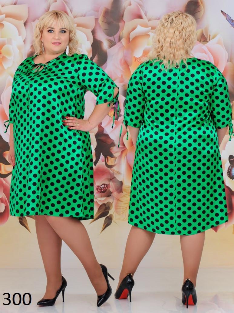 Плаття шовкове розкльошені в горошок шовк 56-58 60-62