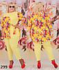 Костюм летний с цветами блуза+брюки костюмка креп-шифон 56-58 60-62, фото 2