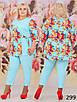 Костюм летний с цветами блуза+брюки костюмка креп-шифон 56-58 60-62, фото 3