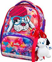 Ранец школьный рюкзак детский ортопедический для девочек DeLune 10-002 + мешок + пенал + мишка принт собака