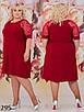 Платье ассиметричное костюмка сетка  56-58 60-62, фото 2