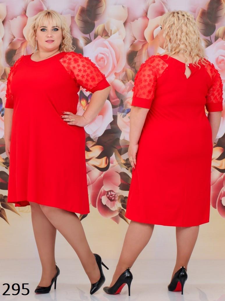 Платье ассиметричное костюмка сетка  56-58 60-62