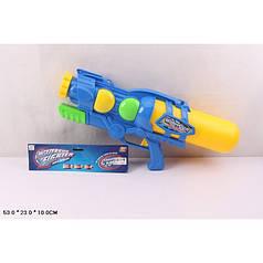 Водный пистолет 298