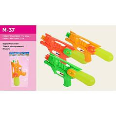 Водный пистолет М-37