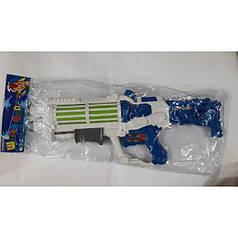 Водный пистолет 0436