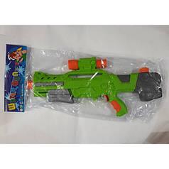 Водный пистолет 0454