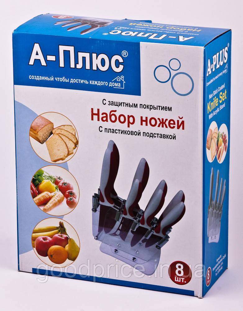 Набор из восьми ножей с пластиковой подставкой А-Плюс
