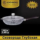 Сковорода EDINBERG 26 см ГРАНИТ, фото 2