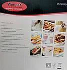 Мультиварка пароварка Multicooker Wimpex 900Вт 5л, фото 4