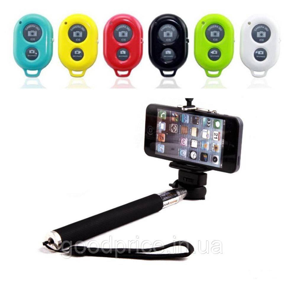 Селфи палка Монопод с кнопкой Selfie Stick, monopod