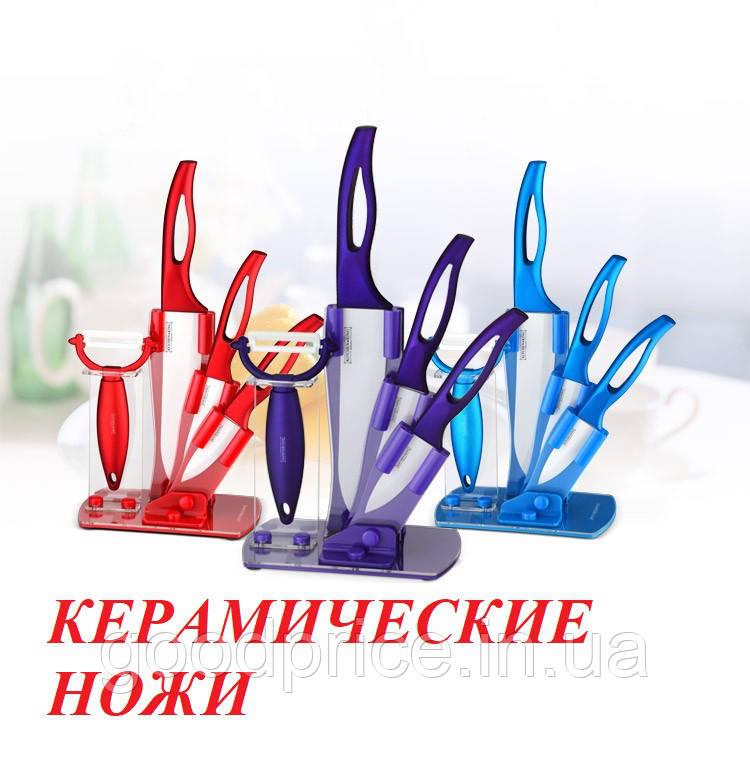 Набор из 4 керамических ножей, овощечистка на подставке