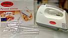 Ручной миксер WIMPEX 7 скоростей 200вт, фото 3