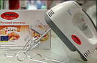 Ручной миксер WIMPEX 7 скоростей 200вт, фото 4