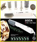 Фен 7в1, фен-плойка для волос Rozia, фото 2