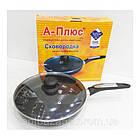 Сковородка A-plus 22 см с крышкой, тефлоновое покрытие, фото 4