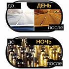 Антибликовые очки 2в1 ночные и дневные HD Vision WrapArounds, фото 4