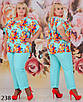 Костюм летний с цветами блуза+брюки евро-костюмка креп-шифон 56-58 60-62, фото 2