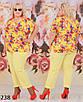 Костюм летний с цветами блуза+брюки евро-костюмка креп-шифон 56-58 60-62, фото 3