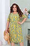 Легке літнє плаття жіноче великого розміру 50,52,54,56, короткий рукав, з кишенями, колір Жовтий, фото 2