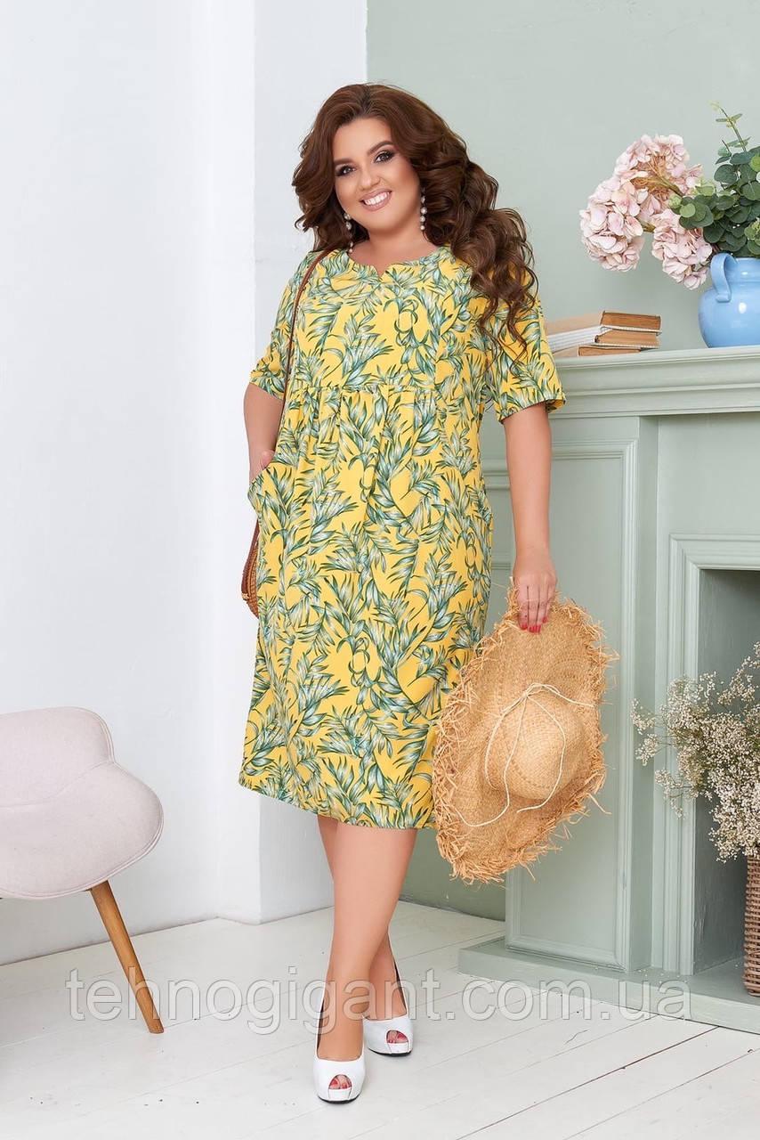 Легке літнє плаття жіноче великого розміру 50,52,54,56, короткий рукав, з кишенями, колір Жовтий