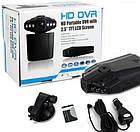 Автомобильный видеорегистратор DVR, HD, обзор 120° ночное видения, видео регистратор в авто, фото 3
