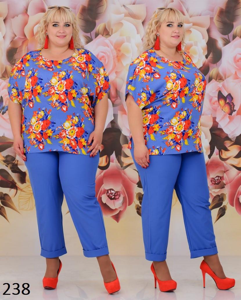 Костюм летний с цветами блуза+брюки евро-костюмка креп-шифон 56-58 60-62