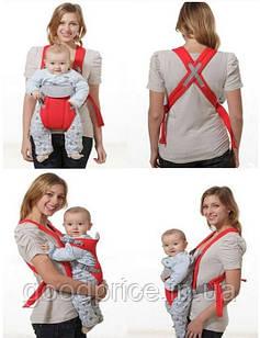Слинг-рюкзак Baby Carriers для переноски ребенка в возрасте от 3 до 12 месяцев