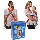 Слинг-рюкзак Baby Carriers для переноски ребенка в возрасте от 3 до 12 месяцев, фото 3