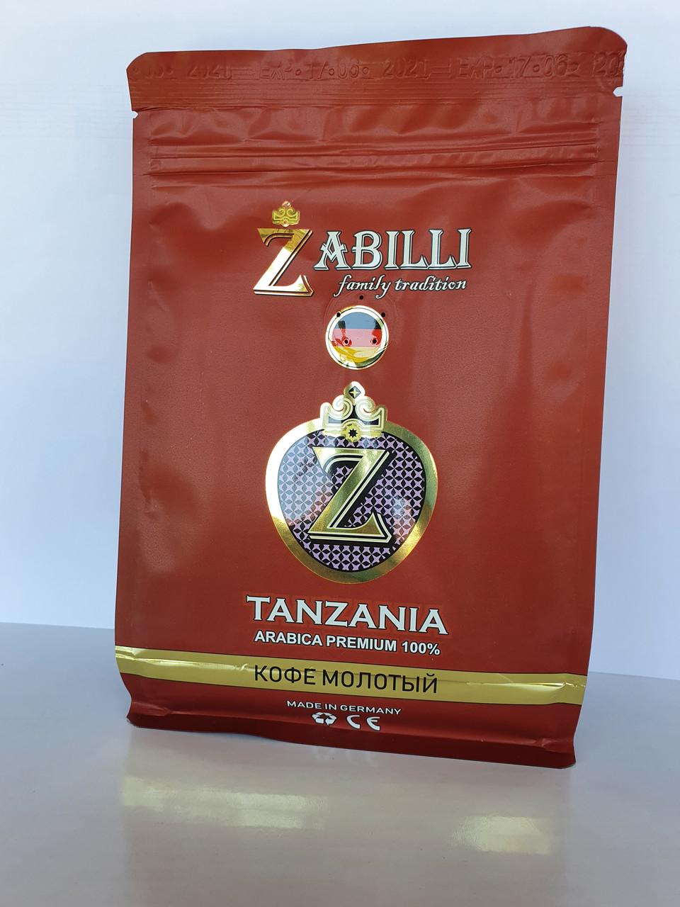 Молотый кофе средней обжарки Zabilli Танзания 100% арабика 250 грамм