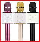 Беспроводной Караоке Микрофон Bluetooth Q7 в ЧЕХЛЕ, фото 2