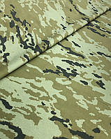 Ткань камуфляж  100% хлопок (ш.150 см) для пошива одежды,сумок,рюкзаков, навесов, спецодежду.
