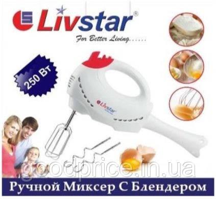 Миксер Livstar 250 Вт ручной с блендером