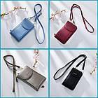 Сумка-портмоне-клатч 3 в 1 Baellerry Originall, женский кошелек портмоне клатч, фото 2