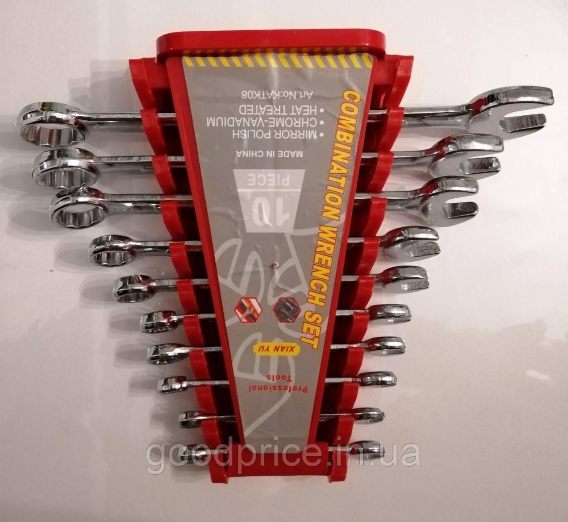 Набор Гаечных Ключей Рожково - Накидных 10 ключей 6-22мм