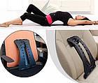 Тренажер Мостик Magic Back для снятия нагрузки с спины и позвоночника, фото 3