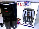 Кофеварка капельная LIVSTAR + 2 чашки, кофемашина с двумя чашками, фото 5