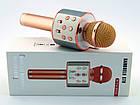 Беспроводной Bluetooth микрофон с динамиком для караоке Wster WS, портативный блютус караоке микрофон, фото 3