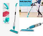 Швабра с распылителем Healthy Spray Mop, швабра спрей, фото 2