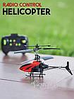 Радиоуправляемый вертолет Sky King игрушка на радио управлении, фото 3