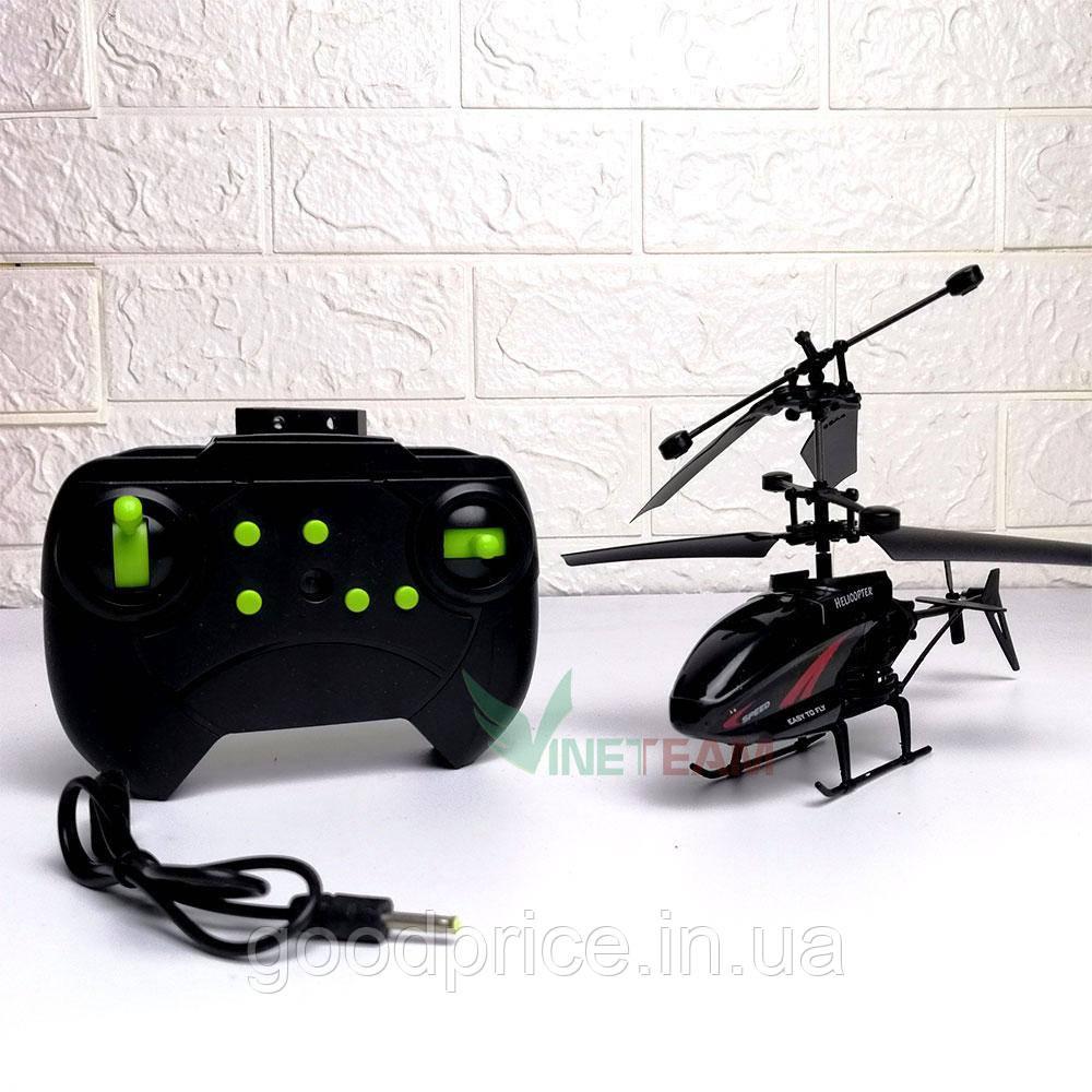 Радиоуправляемый вертолет Sky King игрушка на радио управлении