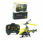 Радиоуправляемый вертолет Sky King игрушка на радио управлении, фото 2